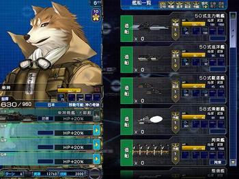大帝国02_01.JPG