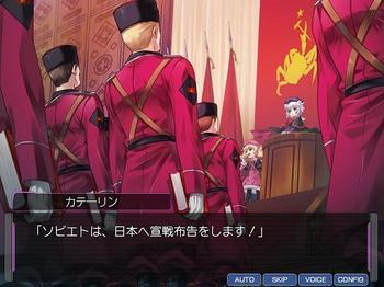 大帝国06_03.JPG