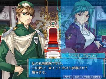 大帝国09_01.JPG
