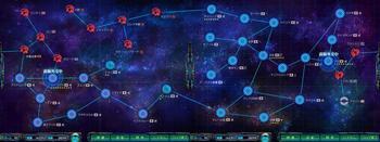 大帝国map04.JPG